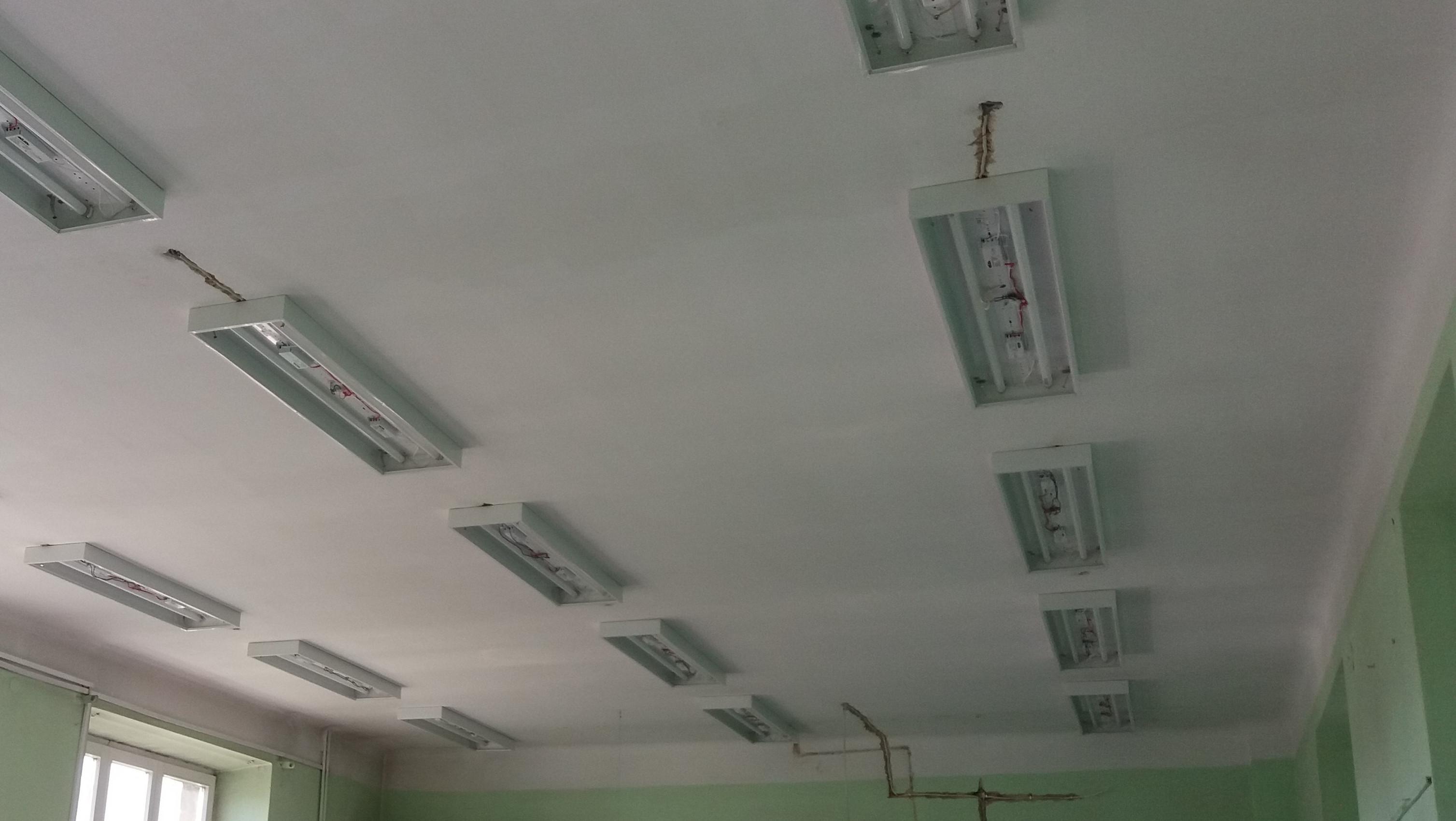 Modernizacja oświetlenia